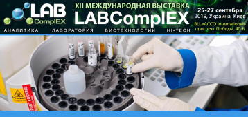 Labcomplex2019 358x170