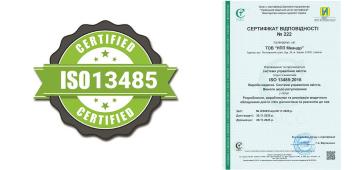 ISO13485 meandr v2